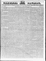 Carolina patriot [June 8, 1838]