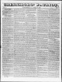 The Greensborough patriot [April 15, 1843]