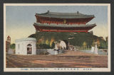 Korea - postcards [Anna Maria Gove Collection]