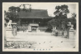 Japan - postcards [Anna Maria Gove Collection]