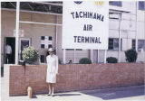 [Clara Adams-Ender at Tachikawa Air Terminal, 1964]