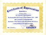 Certificate of appreciation [1986]