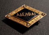 [Adelphian Society pin, 1900]